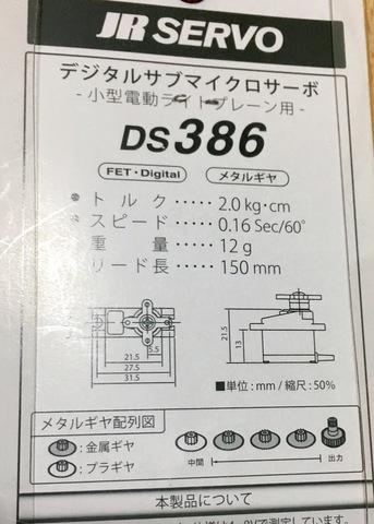 0D7DDE48-AD39-414F-A6C4-8792CC56D265.jpeg