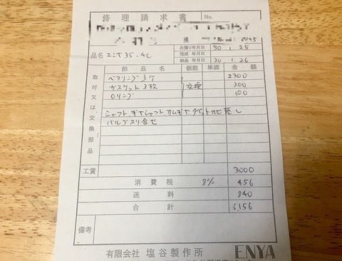 391D3A54-F6CE-4432-89AE-94E7A024ED29.jpeg