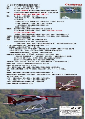 20EDE3CD-E524-4228-BD47-333E02CF494C.jpeg