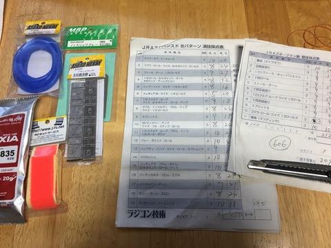 A3ECFC3D-3675-49DF-AA32-B94F95A77F62.jpeg