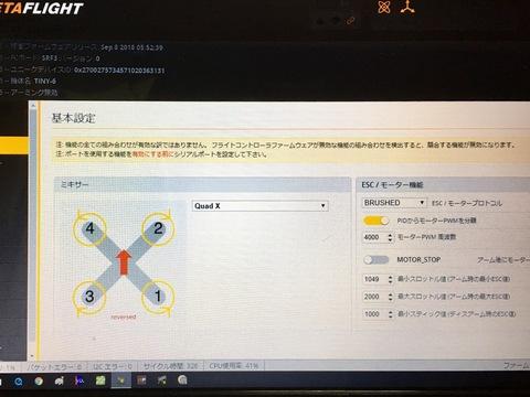55FBA7F4-AABB-4FED-B0F5-33ED762F4975.jpeg