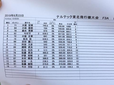 8FE22726-14B1-41E1-9E2F-918E61CD037D.jpeg