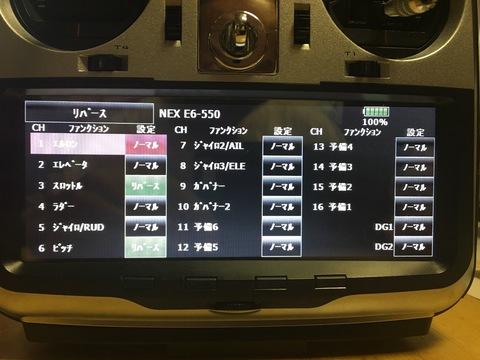 A83D1FDF-B973-40D2-A3C0-98F06351E0B5.jpeg